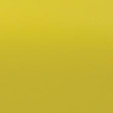 Yellow Perfect Fit Venetian