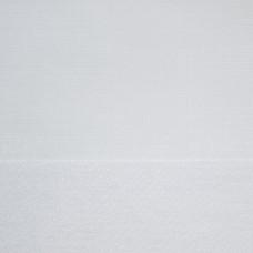 Vision Milan White Roller